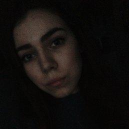 Даша, 17 лет, Киров