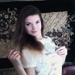 Фото Tanya, Жашков, 22 года - добавлено 12 декабря 2017