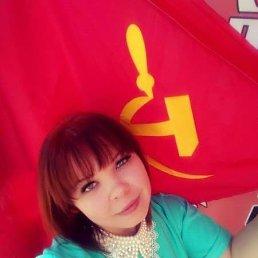 Надежда Плющ, 28 лет, Тимашевск