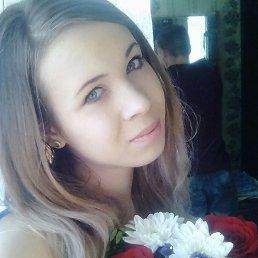 Кристина, 23 года, Рязань