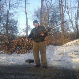 Сергей, 45 лет, Кагарлык