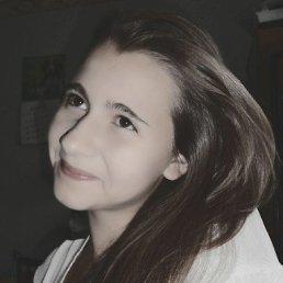 Дарья, 20 лет, Ангарск