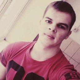 Михаил, 20 лет, Трубчевск