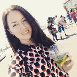 Владлена, 27 лет, Сумы
