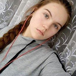 Даша, 20 лет, Пильна