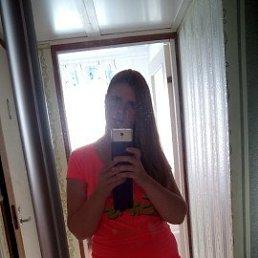 Анастасия, 25 лет, Приозерск