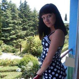 Валентина Войтенко, 36 лет, Звенигород