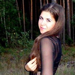 Арина, 29 лет, Балта