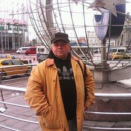 Валерий, 56 лет, Верея
