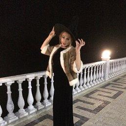 Александра, 31 год, Вознесенск