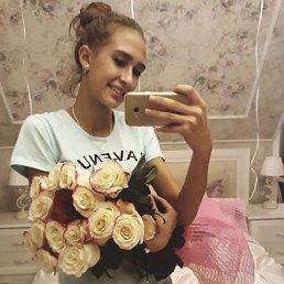 Елизавета, 18 лет, Саратов