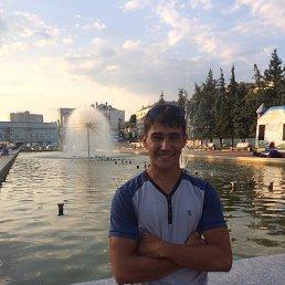 Иван, 20 лет, Льгов