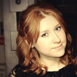 Анна, 31 год, Городовиковск