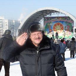 Олег, Новосибирск, 66 лет