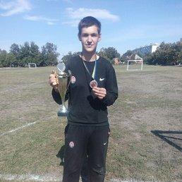 Вадим, 23 года, Чернухи