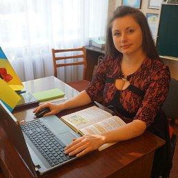 Татьяна, 31 год, Артемовск