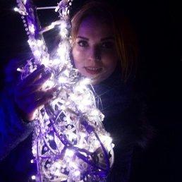 Светлана, 19 лет, Никополь