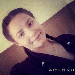 Валерия, 25 лет, Магнитогорск