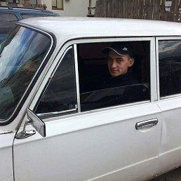 Андрій, 24 года, Червоноград