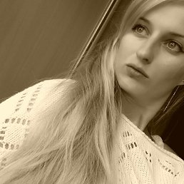 Алена, 27 лет, Абинск