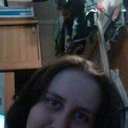 Екатерина, 30 лет, Пермь
