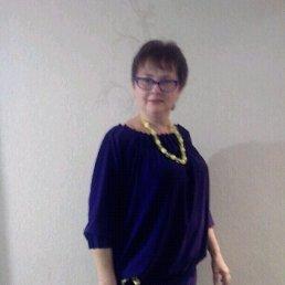 марина, 60 лет, Юрюзань