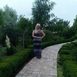Людмила, 46 лет, Межевая