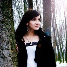 Лена, 27 лет, Винница