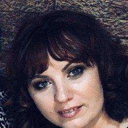 Оксана, 44 года, Магнитогорск