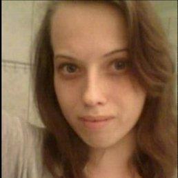 Илона, 23 года, Славянск