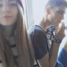 Гриша, 22 года, Барнаул