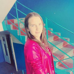 Діана, 17 лет, Белая Церковь