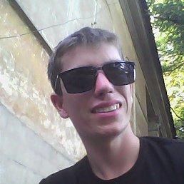 Миша, 21 год, Амвросиевка