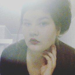 Sandra, Ульяновск, 24 года