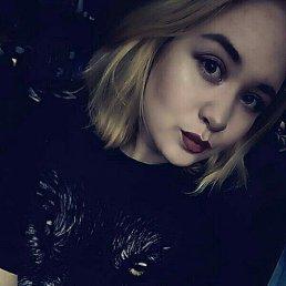 Анастасия, 20 лет, Ярославль