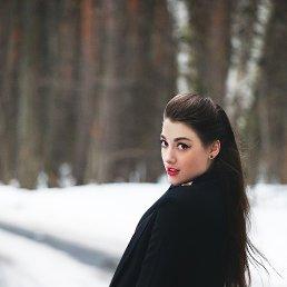 Натали, 24 года, Климовск