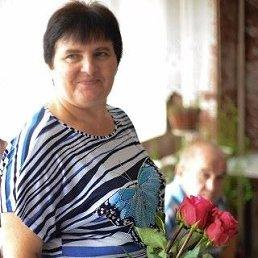 Валентина, 61 год, Протвино