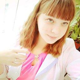 Ксения, 20 лет, Новоалтайск