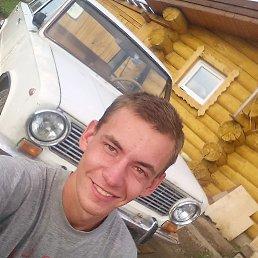 Ivan, 24 года, Бахмут