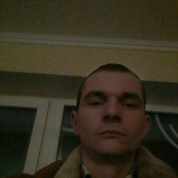 Дмитро, 36 лет, Немиров