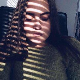 Julia, 18 лет, Стрый