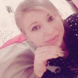 Наталья, 20 лет, Тымовское