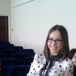 Лилия, 28 лет, Мамадыш