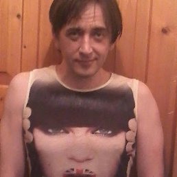 Віталій, 43 года, Коломыя