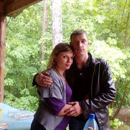Софья, 28 лет, Киевский