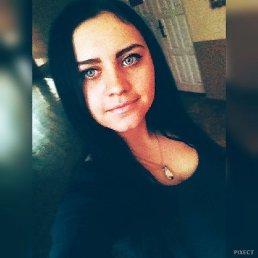 Крістіна, 20 лет, Боярка