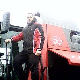 Сергій, 19 лет, Полтава