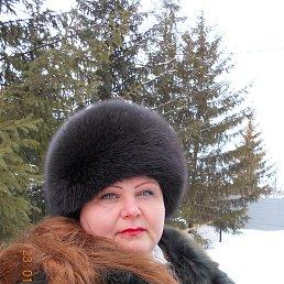 Людмила, 47 лет, Черемшан