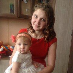 Маргарита, 22 года, Прокопьевск