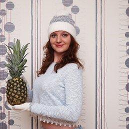 Ирина, 30 лет, Санкт-Петербург